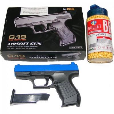 Galaxy G19 Blue Spring Powered Metal BB Gun Pistol 250 FPS & 2000 Pellets